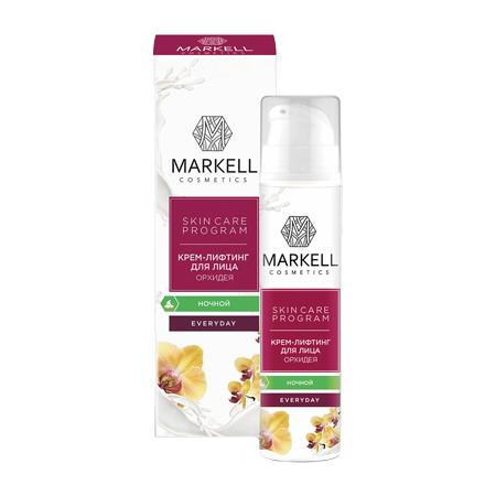 Купить Markell, Крем-лифтинг для лица Everyday «Орхидея», ночной, 50 мл