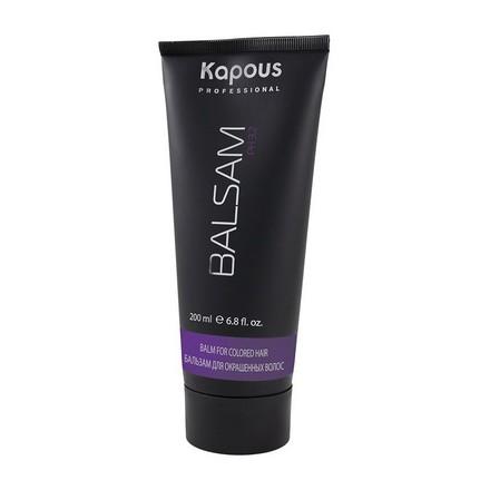 Kapous, Бальзам для окрашенных волос, 200 мл kapous бальзам для окрашенных волос kapous balsam ph 3 2 1000 мл