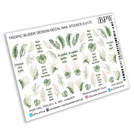 Купить BPW.Style, Слайдер-дизайн «Тропические листья и надписи», №5-2175