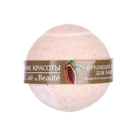 Купить Кафе Красоты, Бурлящий шарик для ванны «Кофейно-шоколадный сорбет», 120 г, Кафе красоты