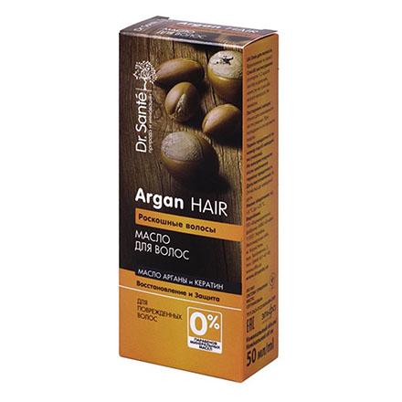 Купить Dr. Sante, Масло для волос Argan, 50 мл