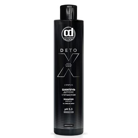 Купить Сonstant Delight, Шампунь для волос Detox, 250 мл, Constant Delight