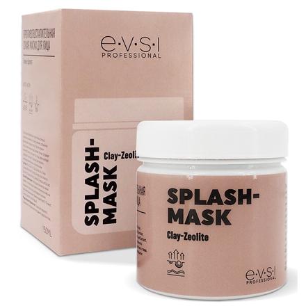 Купить EVSI, Сухая маска для лица Splash, 150 мл