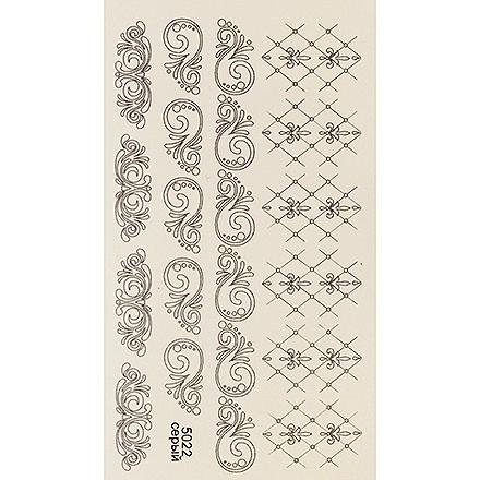 InGarden, Трафареты №4Трафареты для маникюра<br>Трафареты для создания уникального дизайна ногтей..<br>