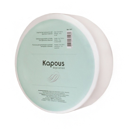 Kapous, Полоска для депиляции в рулоне, спанлейс igrobeauty бумага для депиляции в рулоне ширина 7 см 100 мл