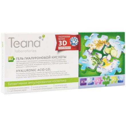 Teana, Сыворотка для лица «Гель гиалуроновой кислоты А4», 10х2 мл фото