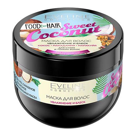 Купить Eveline, Маска для волос Sweet Coconut, 500 мл