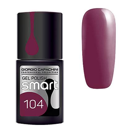 Купить Giorgio Capachini, Гель-лак Smart №104, Фиолетовый
