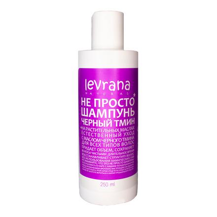 Купить Levrana, Шампунь «Не просто шампунь», черный тмин, 250 мл
