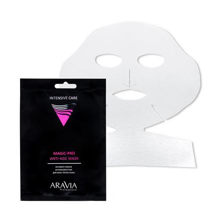 ARAVIA Professional, Экспресс-маска для лица Magic-Pro Anti-Age, 25 мл