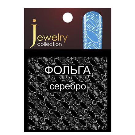 Купить Milv, Слайдер-дизайн F183, серебро