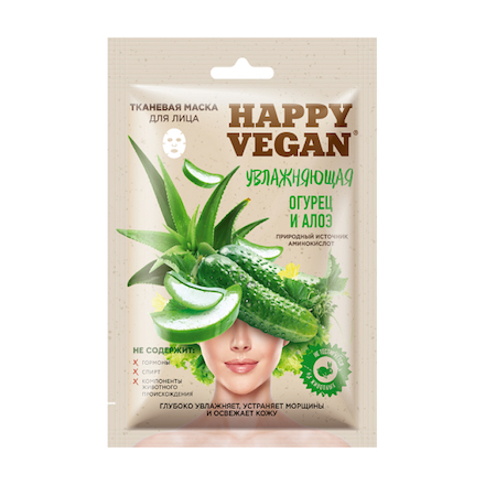 Купить Fito, Маска для лица Happy Vegan «Увлажнение», 25 мл