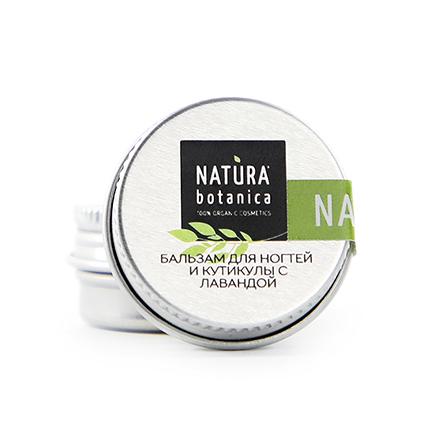 Купить Natura Botanica, Бальзам для ногтей и кутикулы с лавандой, 5 г
