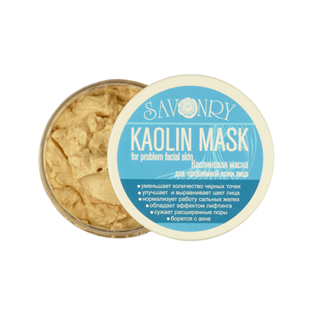 Savonry, Каолиновая маска для лица, 150 г