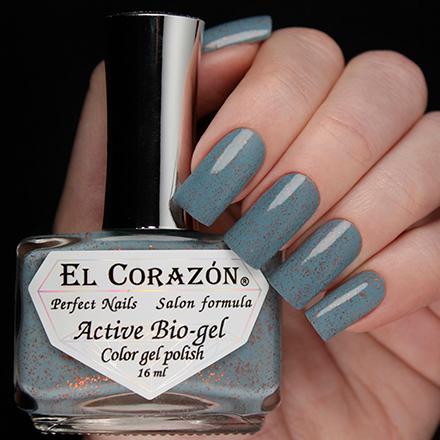 Купить El Corazon, Активный биогель Autumn Dreams №423/1027, Синий