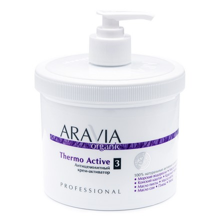 Купить ARAVIA Organic, Антицелюлитный крем-активатор «Thermo Active», 550 мл, ARAVIA PROFESSIONAL