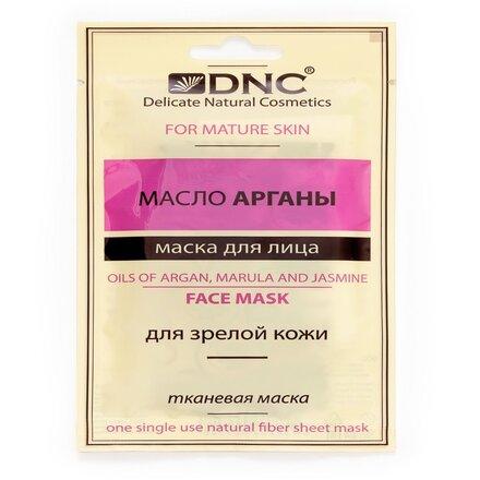 DNC, Маска с маслом арганы, 15 мл