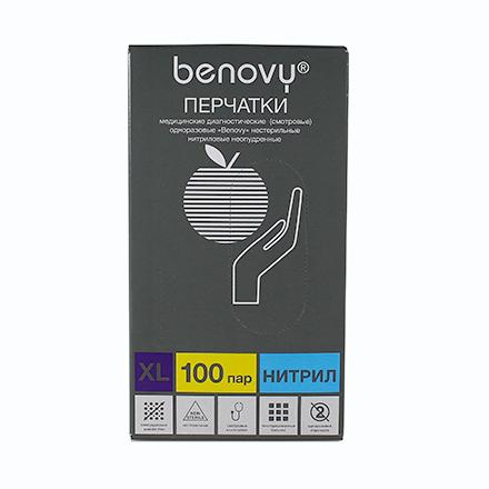 Купить Benovy, Перчатки нитриловые голубые, размер XL, 200 шт.