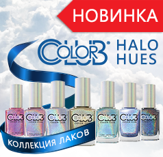 Лаки Color Club
