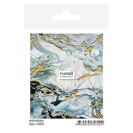 RuNail, Слайдер-дизайн №6353  - Купить