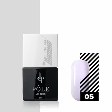 Купить Pole, Гель-лак Ice cream №05, Сливочная голубика, Фиолетовый