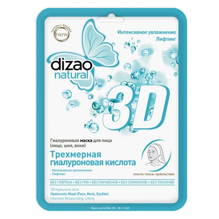 Dizao, Трехмерная гиалуроновая кислота, Маска для лица, 28 гр