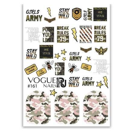 Купить Vogue Nails, Слайдер-дизайн №161
