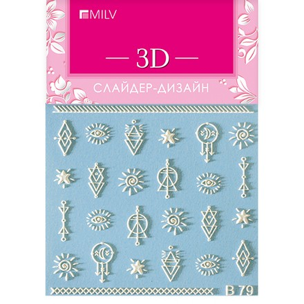 Купить Milv, 3D-слайдер B79, белый