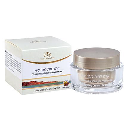 Купить Care & Beauty Line, Крем для лица Moisturizing, 50 мл