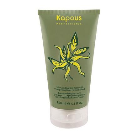Kapous, Бальзам-кондиционер для волос Иланг-Иланг, 150 мл kapous professional бальзам кондиционер для волос иланг иланг