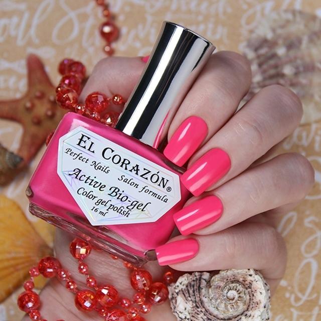Купить El Corazon, Активный биогель Cream, №423/348, Розовый