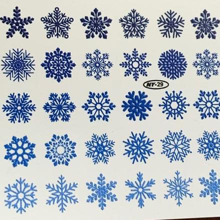 Купить Anna Tkacheva, Слайдер NY №29 «Снежинки. Зима»