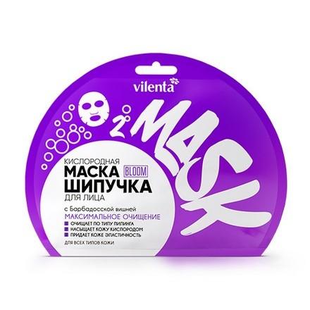 Купить Vilenta, Маска-шипучка «Максимальное очищение», 25 мл