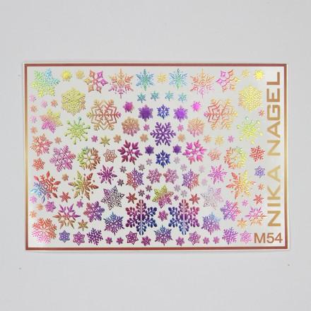 Купить Nika Nagel, Слайдер-дизайн №M54