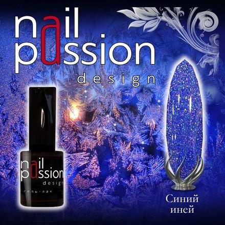 Купить Nail Passion, Гель-лак «Синий иней»