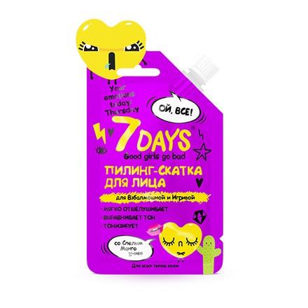 Купить Vilenta, Пилинг-скатка для лица Your Emotions Today, 25 г