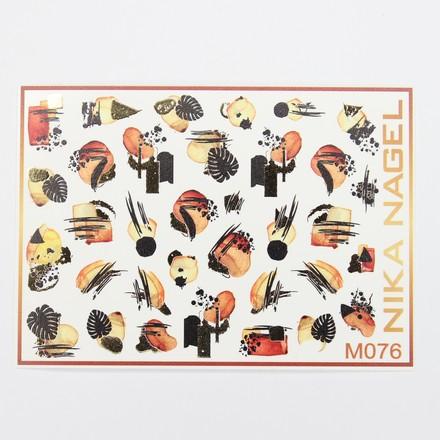 Купить Nika Nagel, Слайдер-дизайн №M76