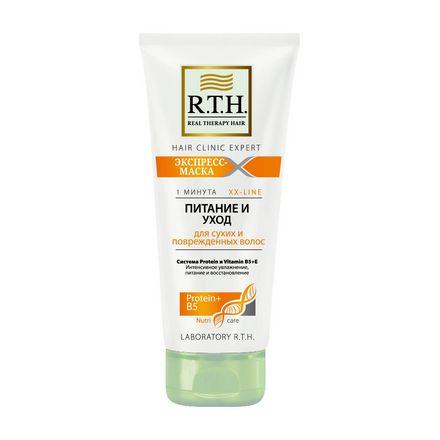 RTH, Экспресс-маска «Питание и уход», 180 мл
