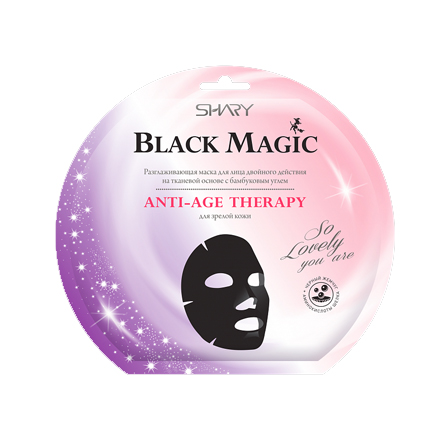 Shary, Маска для лица Black Magic, Anti-age therapy, 20 г