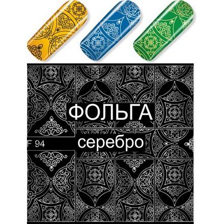 Купить Milv, Слайдер-дизайн F94, серебро