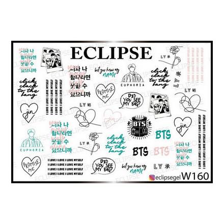 Купить Eclipse, Слайдер-дизайн для ногтей W №160
