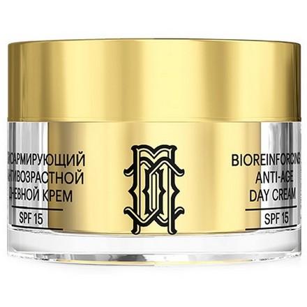 Купить LIBREDERM, Дневной крем для лица Mezolux, SPF 15, 50 мл