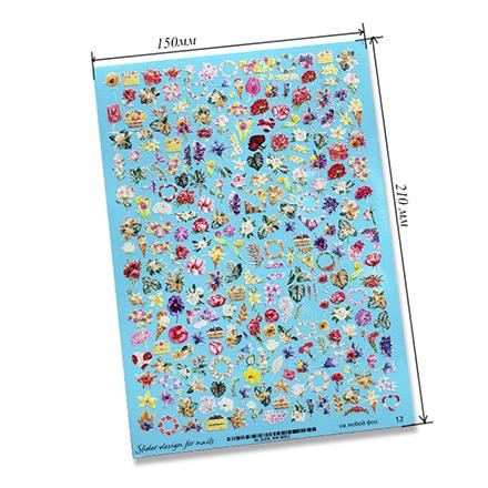 Купить Anna Tkacheva, Cлайдер-дизайн на белый фон №WW12 «Цветы Веточки»