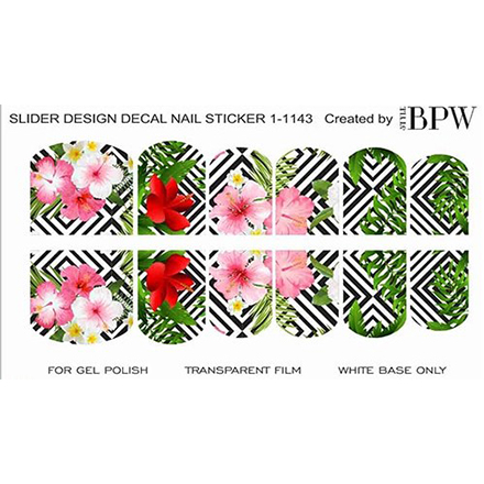 BPW.Style, Слайдер-дизайн «Тропики» №1-1143