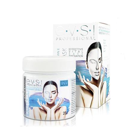 Купить EVSI, Альгинатная маска для лица Premium «Отбеливающая», 25 г