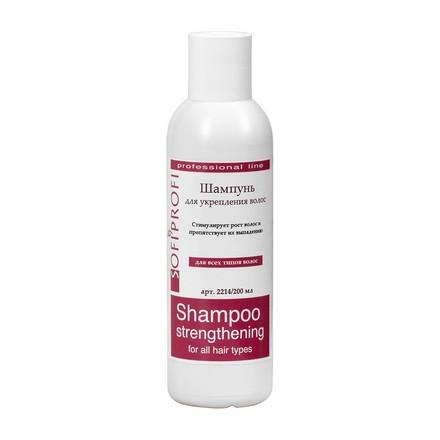 Купить SOFIPROFI, Шампунь для волос Strengthening, 200 мл