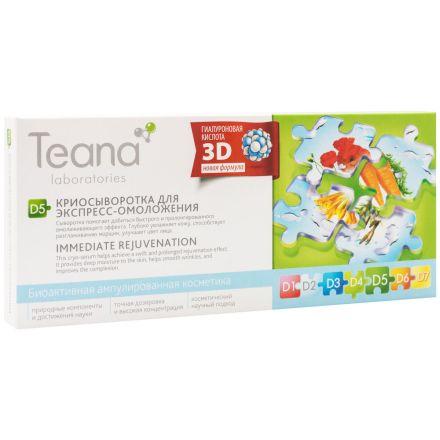 Teana, Криосыворотка для экспресс-омоложения D5, 10х2 мл фото
