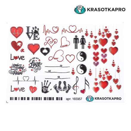 Купить KrasotkaPro, 3D-слайдер Crysta l№165957 «Сердце. Любовь»