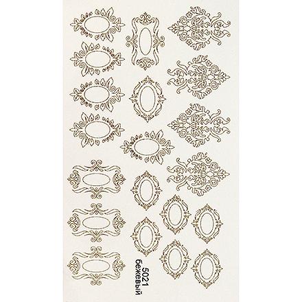 InGarden, Трафареты №8Трафареты для маникюра<br>Трафареты для создания уникального дизайна ногтей.