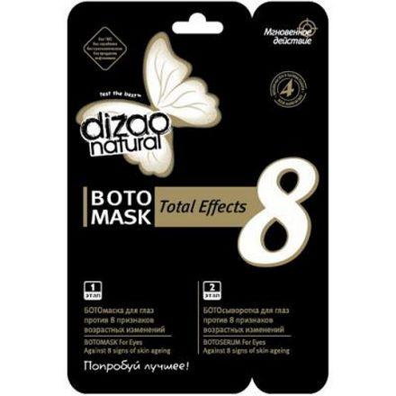 Dizao, Бото 8 признаков возрастных изменений, Маска для области вокруг глаз, 11 гр маска dizao бото омега 3 6 9 5 шт